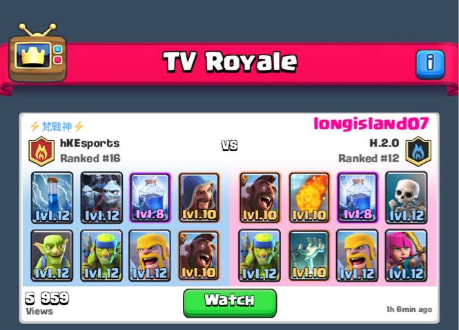 Guida Clash Royale TV Royale
